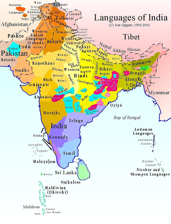 India Language Map TITUS Didactica: Language Map India: Map frame India Language Map